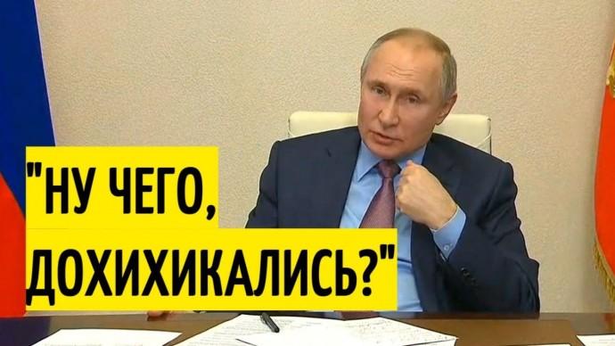Срочно! Заявление Путина ОШАРАШИЛО западных партнёров!