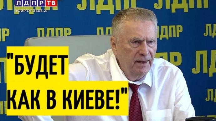 Срочно! Новое заявление Жириновского про Белоруссию!