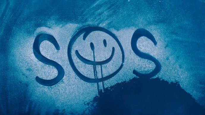 Отрыв | SOS | Короткое видео