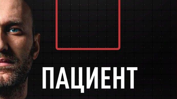 НЕ ПОКАЖУТ на Западе! Правда об ОТРАВЛЕНИИ Навального!