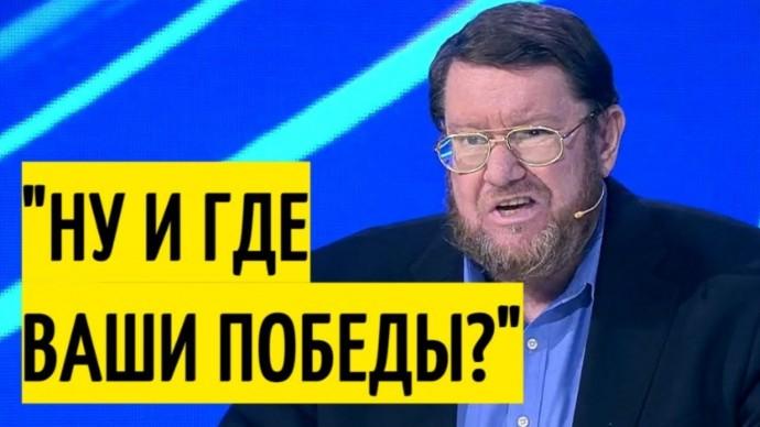 Мощный эфир! Сатановский РАСКРИТИКОВАЛ политику России!