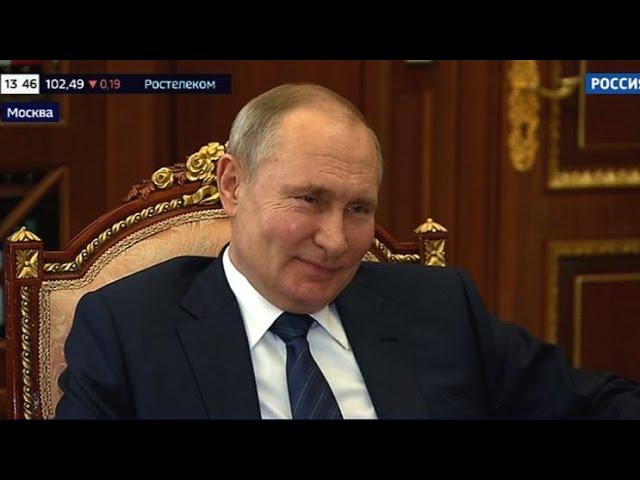 Первое ПОЯВЛЕНИЕ Путина, после вынесения приговора Навальному