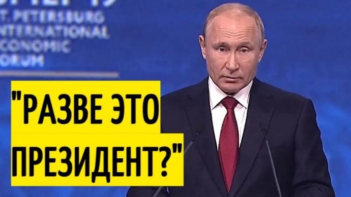 """Киев в ШОКЕ! Путин о встрече с """"актёром"""" Зеленским!"""