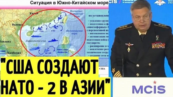 Пентагон в ШОКЕ! Доклад начальника ГРУ ПОРАЗИЛ американцев!