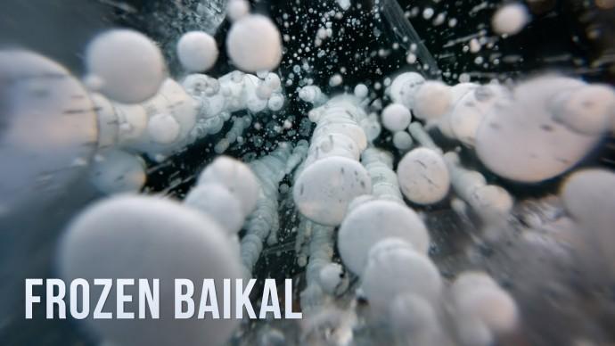 Озеро Байкал. Зима