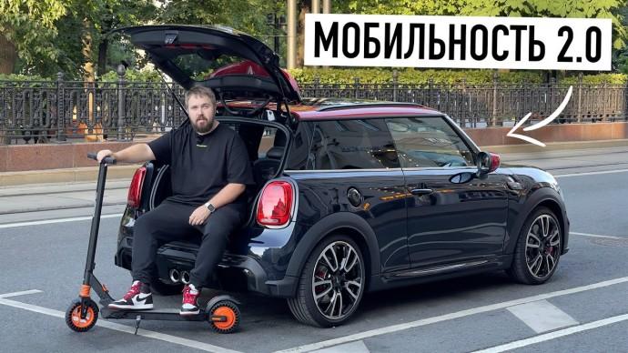 Мобильность 2.0 или без самоката жизни нет
