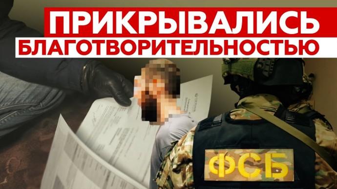 Видео задержания сторонников ИГ в Крыму и Татарстане