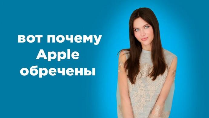 Русский iPad Pro за 90 000, Telegram от Apple и PlayStation 5 только через год.