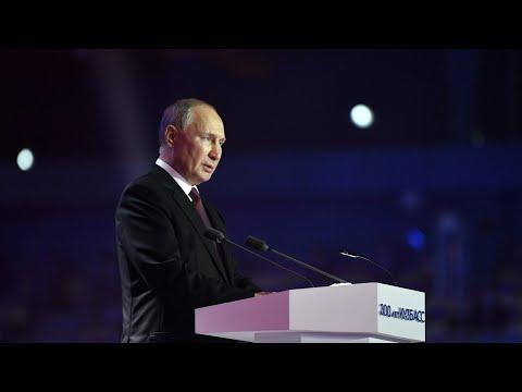 Путин уверен в реализации потенциала Кузбасса как центра новой экономики Западной Сибири