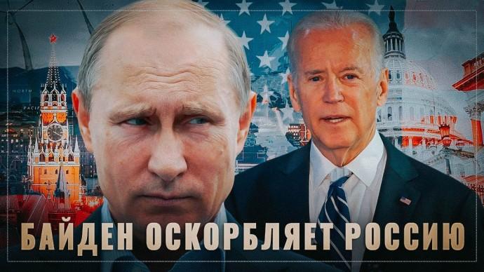 Путин остановил эти горячие головы   Володин   @Дума ТВ