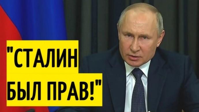 Заявление Путина о независимости Украины ШОКИРОВАЛО Киев!