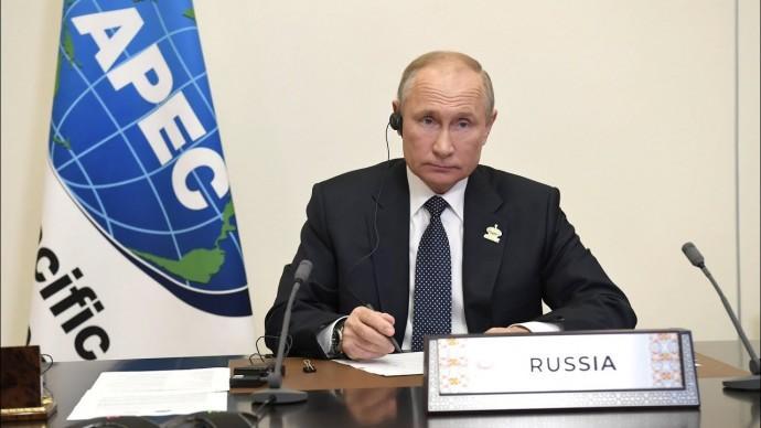 Падение ВВП и поставки вакцины. Главное из выступления Путина на саммите АТЭС