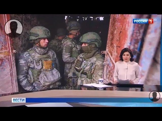 Срочно! Обострение ситуации! НАРАСТАЕТ антироссийская ИСТЕРИЯ В Турции