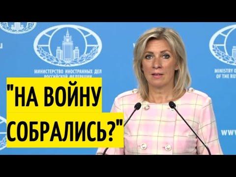 Заявление МИД России ОШАРАШИЛО шведских генералов!