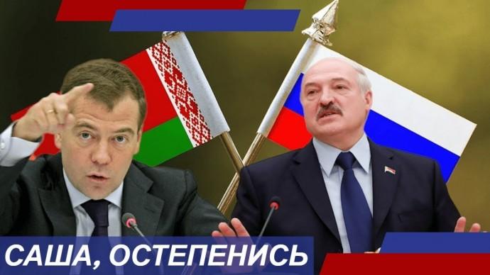 Медведев потребовал от Лукашенко прекратить бессмысленное напряжение еще в 2010