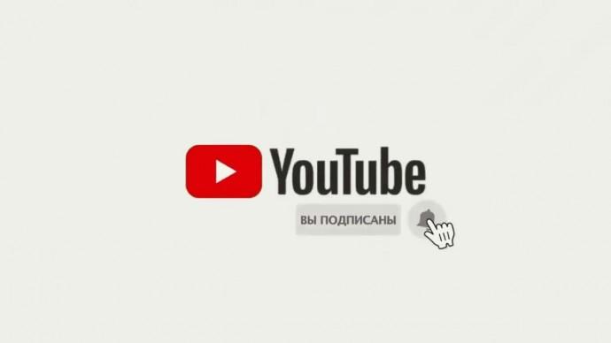 Трейлер Канала Автоэлектрика ВЧ
