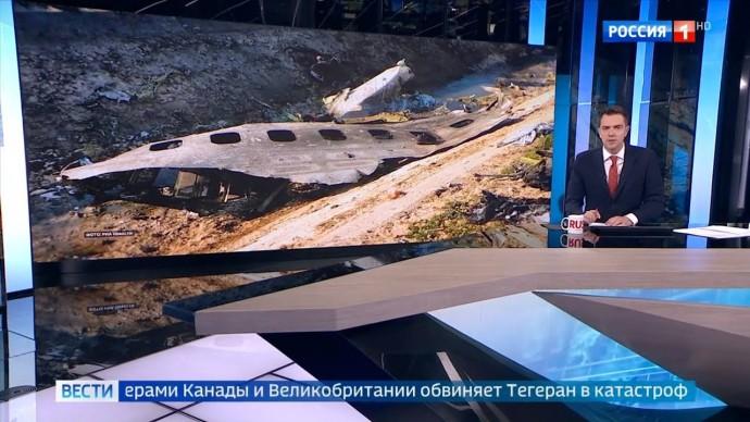 Срочно⚡️ Иран обвинили в РАКЕТНОМ УДАРЕ по украинскому Боингу!! Опубликовано ВИДЕО АВИАКАТАСТРОФЫ!