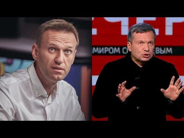 """""""Из ДЕРЬМА конфету лепят!"""" Соловьев о ВОЗВРАЩЕНИИ Навального в Россию!"""