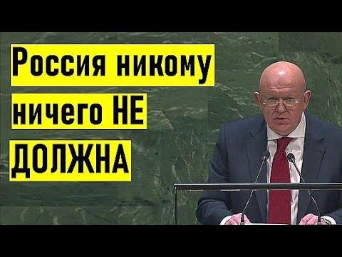 """""""Зачем вы ПОКРЫВАЕТЕ этих брехунов?"""" Небензя в ООН жёстко ПРИСТЫДИЛ союзников Украины!"""