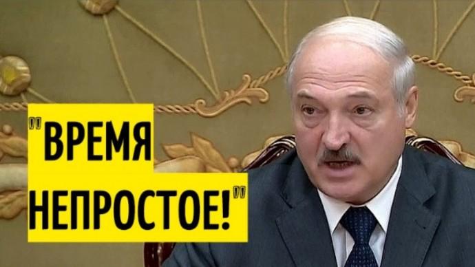 Срочно! Лукашенко рассказал об УБЫТКАХ Белоруссии в связи с массовыми ПРОТЕСТАМИ!