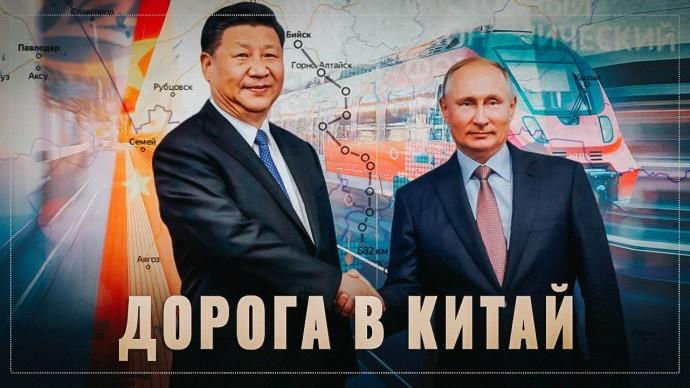 Логистический мегапроект России, который принесёт миллиарды