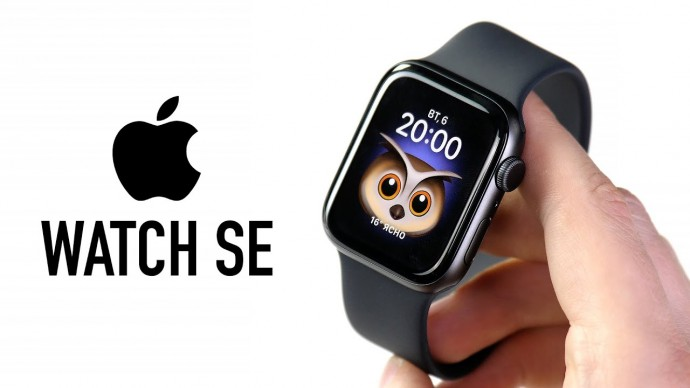 Распаковал Apple Watch SE. Series 6 не нужны?
