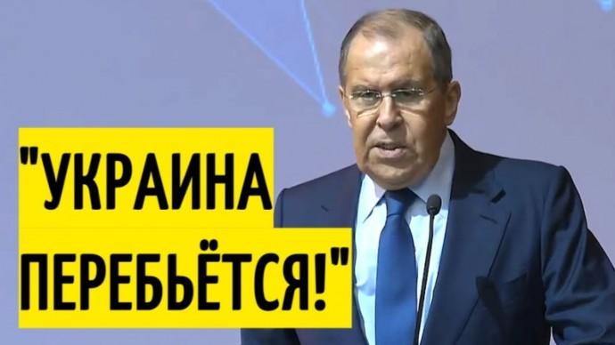 """Киев в ШОКЕ! Лавров поставил ТОЧКУ в вопросе """"Северного потока-2""""!"""