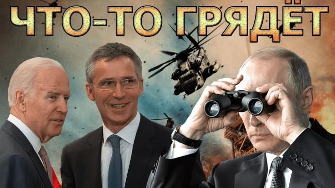 Запад дал Путину повод на возврат Украины в родную гавань