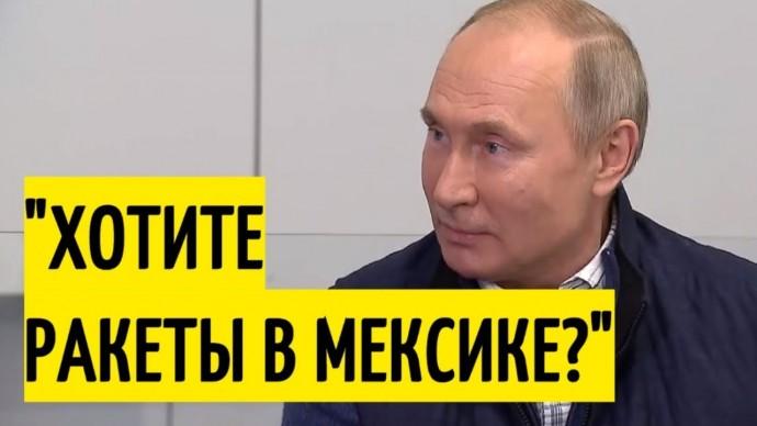 Путин назвал ПОСЛЕДСТВИЯ вступления Украины в НАТО!