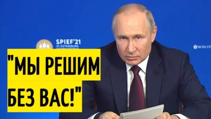 Срочно! Ответ Путина ШОКИРОВАЛ немецкого журналиста!