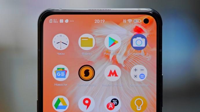 Этот смартфон НЕ купить в России — обзор vivo X30 Pro