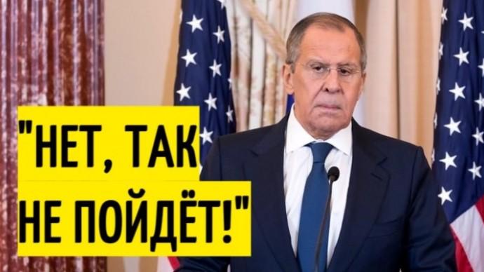 Срочно! Лавров ОТВЕТИЛ на заявления США после встречи Путина и Байдена!