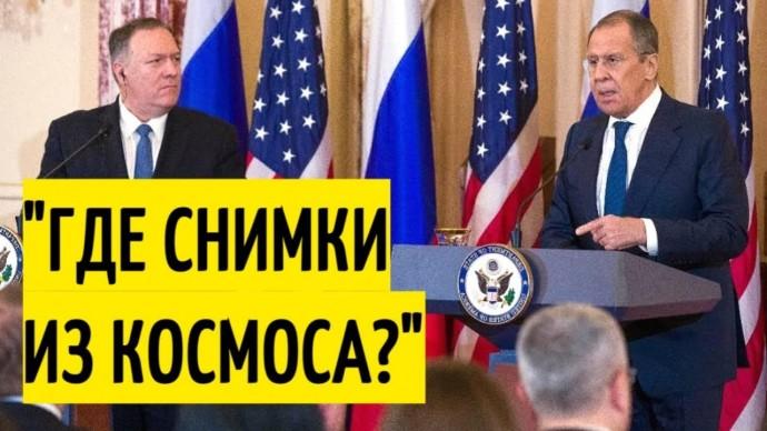Срочно! Заявление Лаврова ОШАРАШИЛО американских партнёров!