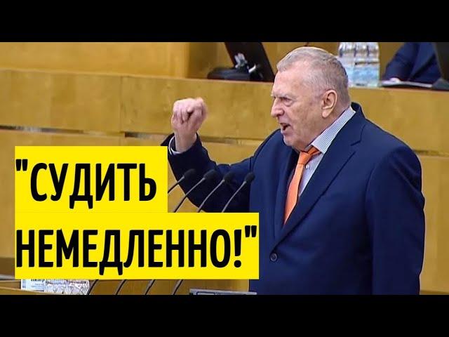 Горбачёв в ШОКЕ! Жириновский в Госдуме ПРИЗВАЛ исправить ошибки истории!