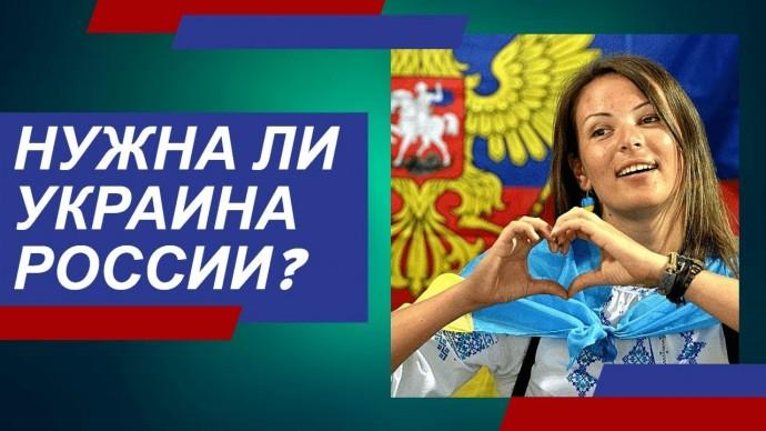 О химере славянского братства