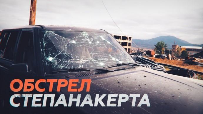 Воронки от снарядов и обломки здания: корреспондент RT побывал на месте обстрела в Степанакерте