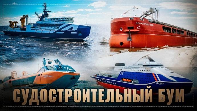 Неудобная правда для всепропальщиков. Итоги российского судостроения за апрель