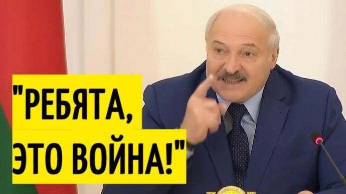 Срочно! Лукашенко РАЗНОСИТ санкции Запада против Белоруссии!