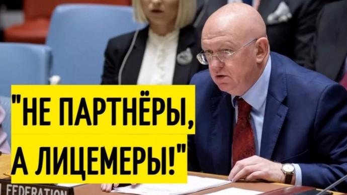 Заявление Небензи по Сирии ОШАРАШИЛО западных коллег!