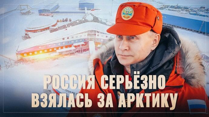 Это невероятно! Россия завершила строительство самого северного в мире капитального объекта