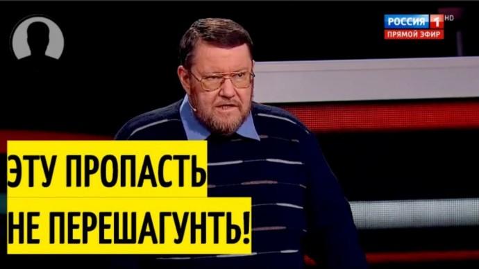Вся ПРАВДА о внешней политике России! Сатановский УБИЛ НАПОВАЛ своей речью!
