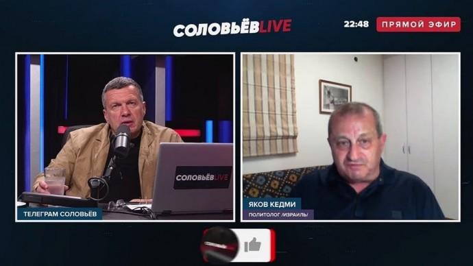 Мощный анализ! Яков Кедми РАЗРУШИЛ повестку ЗАПАДА об отравлении Навального!