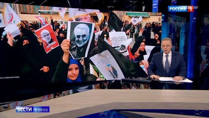 Срочно⚡ Иран пригрозил США СУРОВОЙ МЕСТЬЮ за Сулеймани!