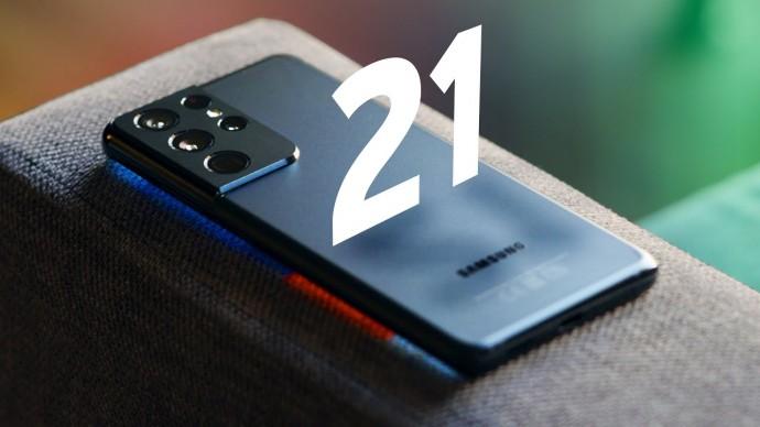 Полгода с Galaxy S21 Ultra — большой обзор