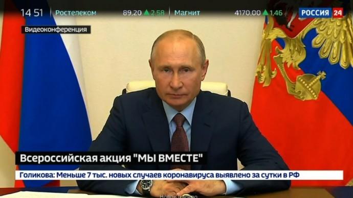 Срочно! Важное заявление Путина об эпидемии коронавируса в России