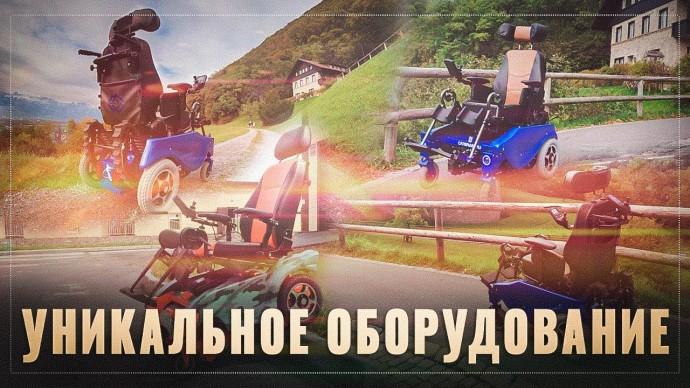 Коляски-вездеходы. Россия развивает своё уникальное производство