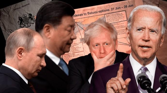 Кто слил документы Британии и какие планы США чуть не сорвал английский эсминец в Крыму