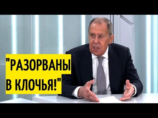 Срочно! Лавров ЗАЯВИЛ о РАЗРЫВЕ отношений с Евросоюзом!