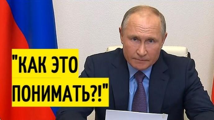 """""""Сахар вырос на 70%, масло на 23%, мука на 12%!"""" Путин ВОЗМУТИЛСЯ ростом цен на базовые продукты!"""