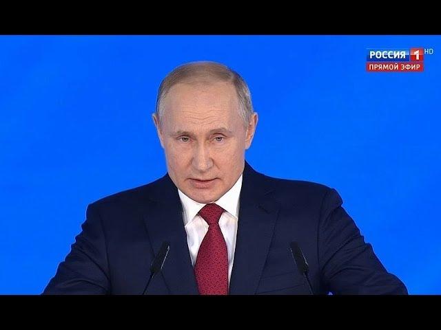 Конституционная РЕФОРМА ЗАТМИЛА первую часть Послания Путина Федеральному собранию 2020